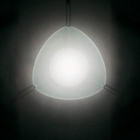 KINKIET/ LAMPA SUFITOWA UTOPIA ATEMIDE