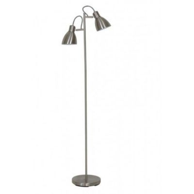 LAMPA POD£OGOWA BRYAN LIGHT&LIVING
